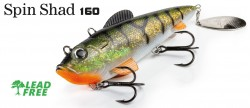 Spin Shad 160